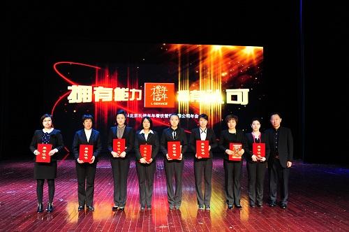 """王总颁发2014年""""年度项目经理贡献奖"""""""
