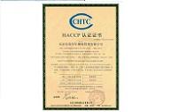 HACCP认证证书中文