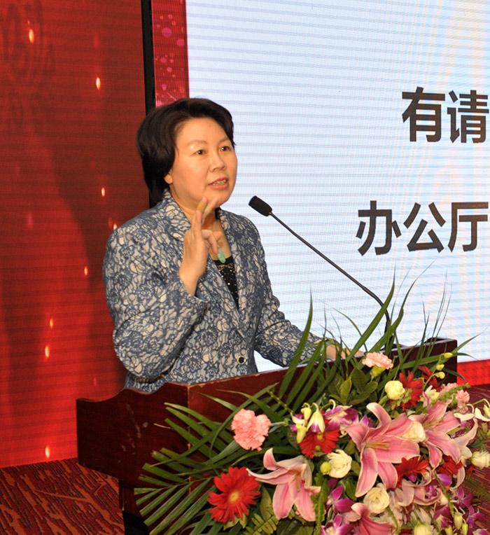 国家电力投资集团公司办公厅副主任张进凤讲话