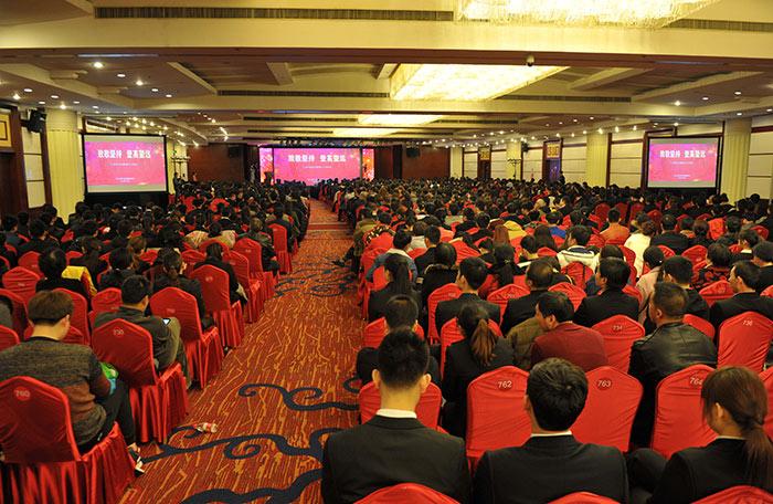 2015北京礼信年年餐饮管理有限公司年会各奖项1