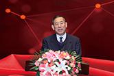 世界中餐业联合会食药养生委员会主席 邵刚讲话