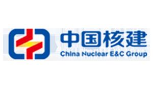 中国核工业建设股份有限公司
